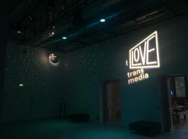 I Love Transmédia : 2 rencontres font le point sur «l'interactif» et la «réalité virtuelle»